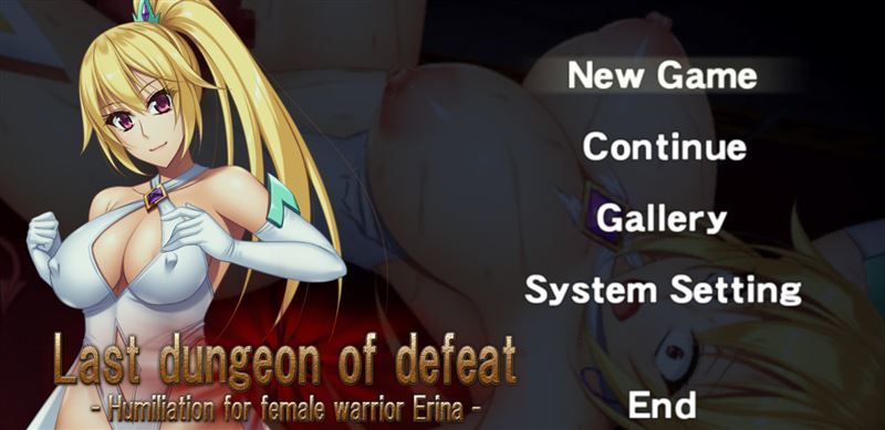 PinkBanana-Soft – Last dungeon of defeat – Humiliation for female warrior Erina