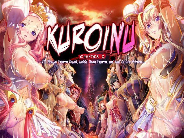 Kuroinu Chapter 3 by MangaGamer