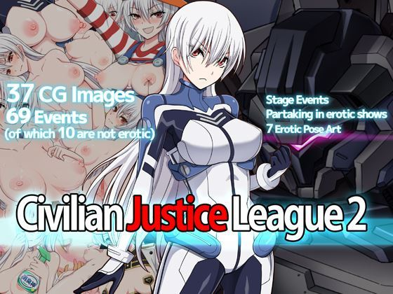 Civilian Justice League 2 Version 1.11 English by Clymenia