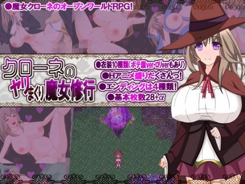 Happypink – Kurones Rise To Witchdom jap Rpg