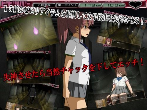 T-Enta-P – School Girl Courage Test Collection Games Jap