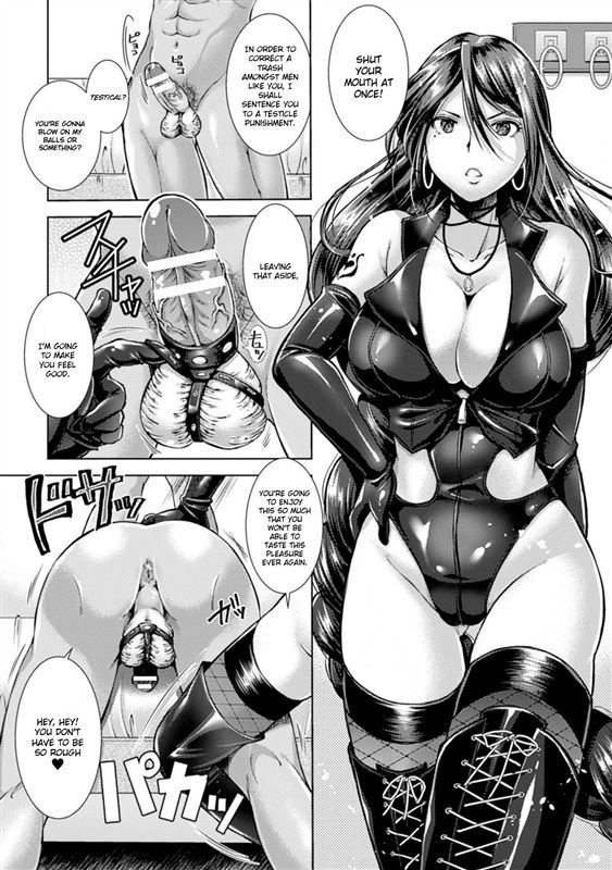 enormous boobs fuck