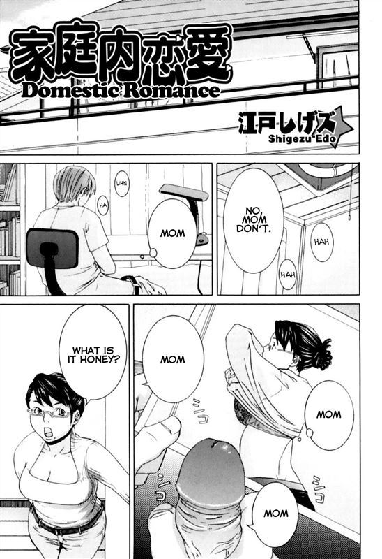 Domestic Romance between mother and son in Edo Shigezu Uncensored