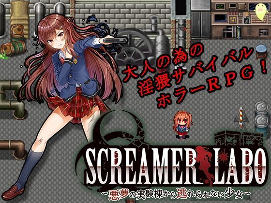 Nekomakura Soft – SCREAMER LABO – The Girl Who Cannot Escape Lab of Nightmares Jap 2018