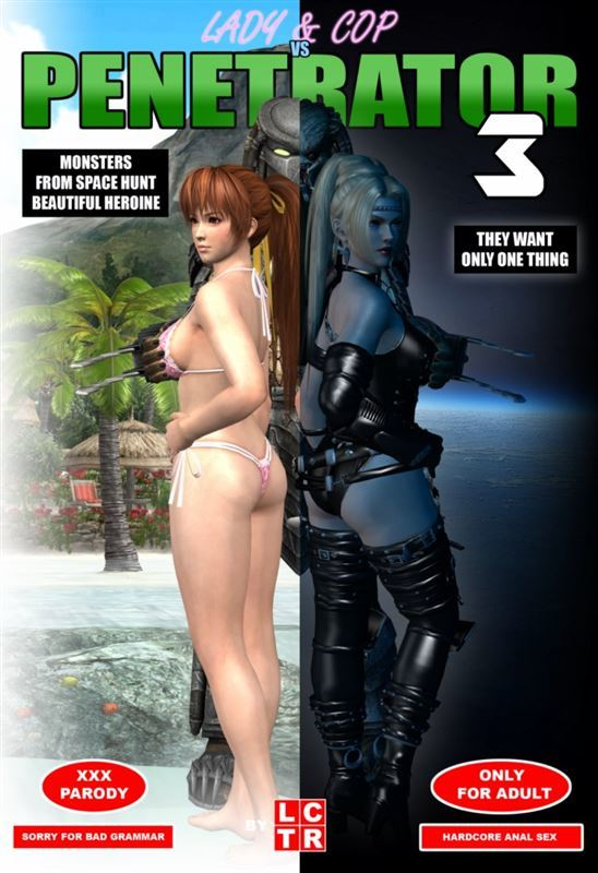Lady & Cop VS Penetrator 03 part 1 by LCTR