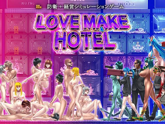 LOVE MAKE HOTEL V. Full by Bronze 5 Box eng, jap