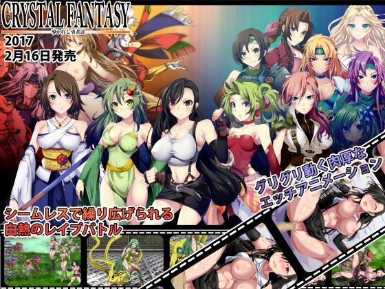 CRYSTAL FANTASY ~Chapters of the Chosen Braves v.1.0.6 by capture1 eng