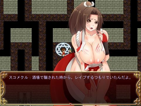 Nekoshaku – Huge Breasts! Battle Ero – KING OF BITCH FIGHTER Jap 2013