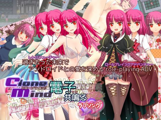 6colors – Clone Mind – Electronically Resonating Love Song Jap Rpg