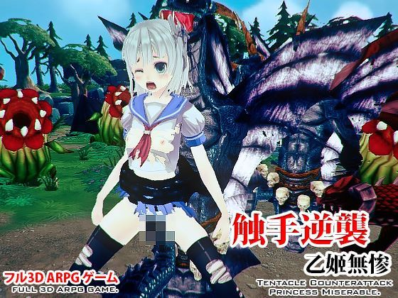 Mizu elf – Tentacle Counterattack Princess Miserable Jap Version