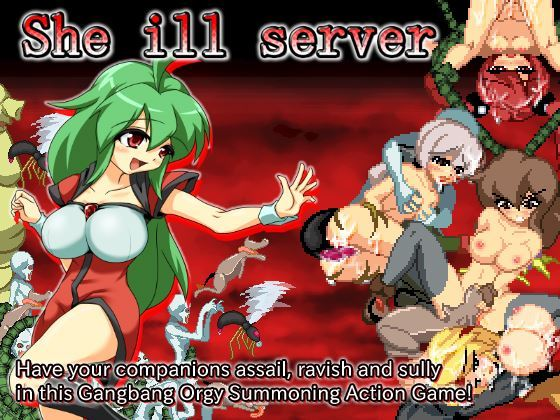 She ill server Version 1.15 by Furonezumi