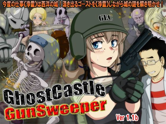 T-enta-p – Ghost Castle Gunsweeper English Interface