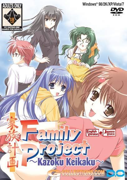 Family Project ~Kazoku Keikaku by G-Collections eng