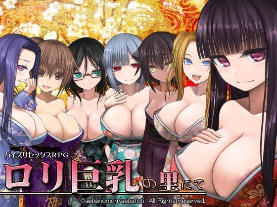 Aeba no Mori – In the Hamlet of Bigtits Ver.1.03a+ (eng)