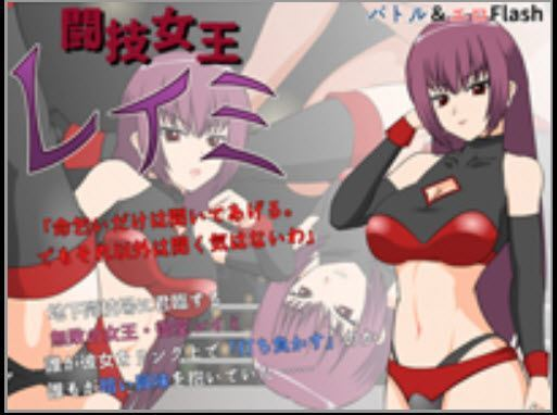 JSK Studio – Reimi – The Queen Of Martial Arts (uncen-eng)