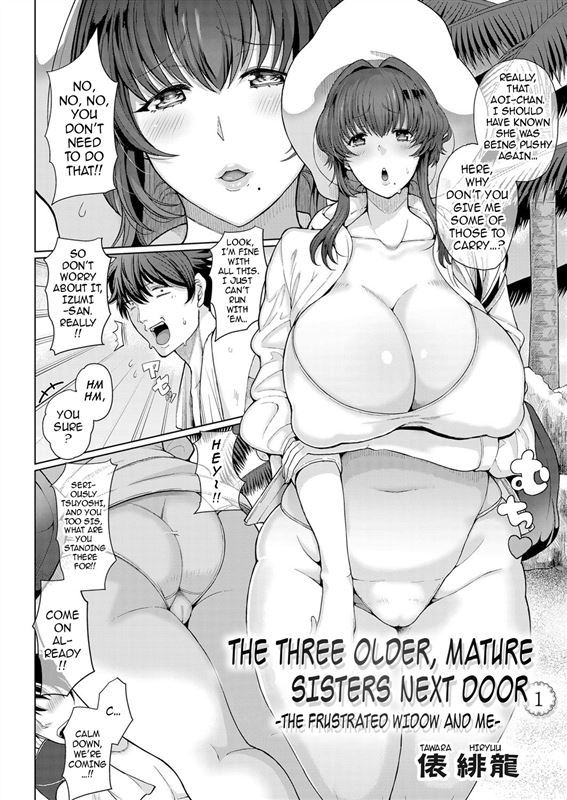 [Tawara Hiryuu] The Three Older, Mature Sisters Next Door 1 -The Frustrated Widow and Me-