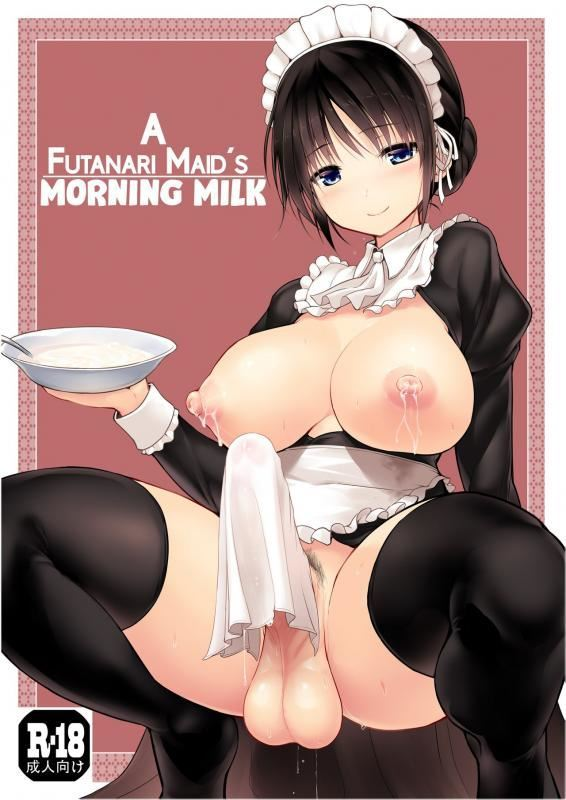 Messy – A Futanari Maid's Morning Milk