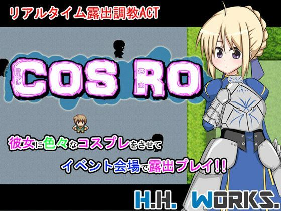 H.H.WORKS. – Cos Ro + DLC ver.1.11 Fixed (eng)