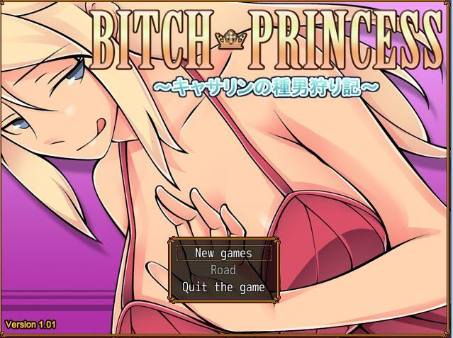 Ghost SM – BITCH PRINCESS – Catherine's Manhunt (eng)