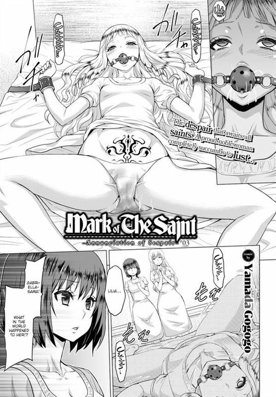 Yamada Gogogo – Mark of the Saint #3