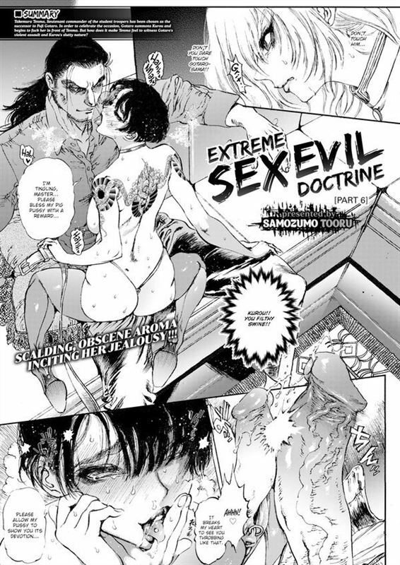 Samozumo Tooru – Extreme Sex Evil Doctrine Chapter 6