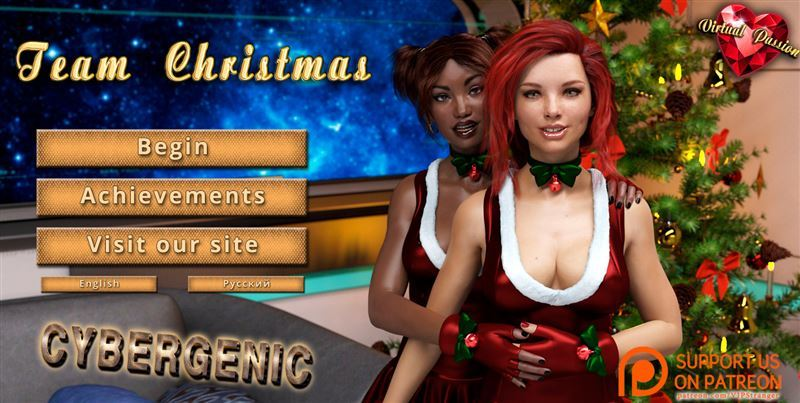 VIPStranger – Cybergenic 3: Team Christmas