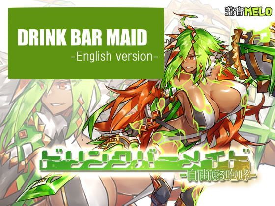 Drink Bar Maid – A Roar of Freedom – Final by TakionMELO (Eng)