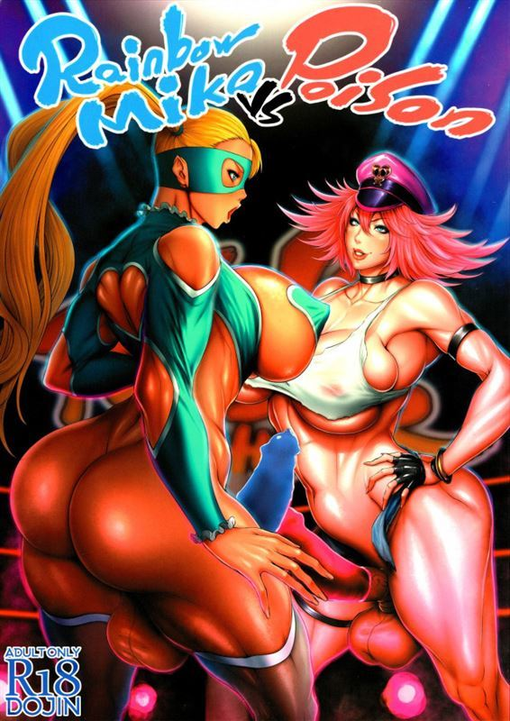Chinbotsu – Rainbow. Mika vs Poison (Street Fighter)