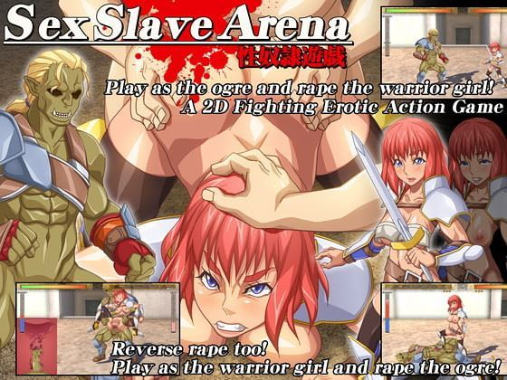 Studio Ero House – Sex Slave Arena – Final