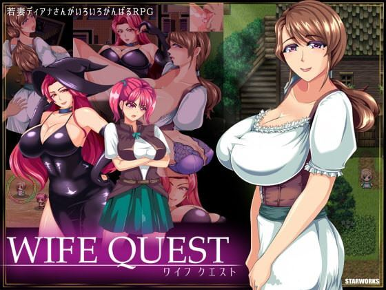 Wife Quest Version v1.0 Final by STARWORKS