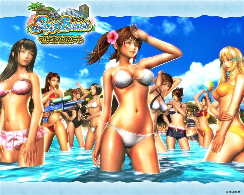 Illusion – Sexy Beach Premium Resort All In One Repack V1 (uncen-eng)