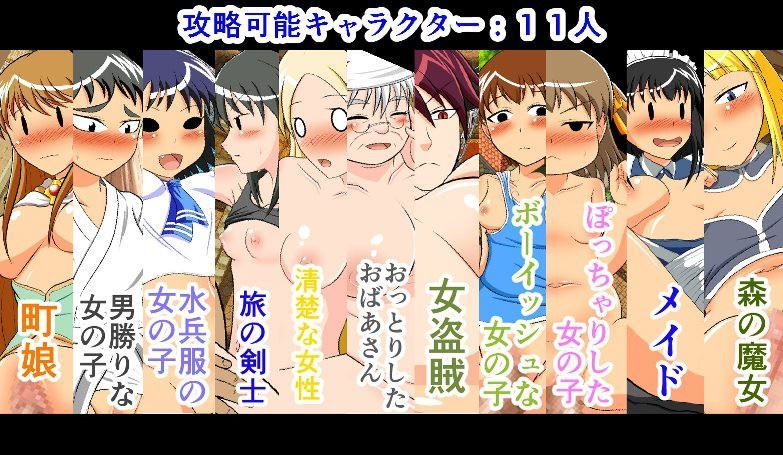 World Story – Transfer into a Fairy Tale World and Have Sex with Mob Girls 2 (eng-jap)