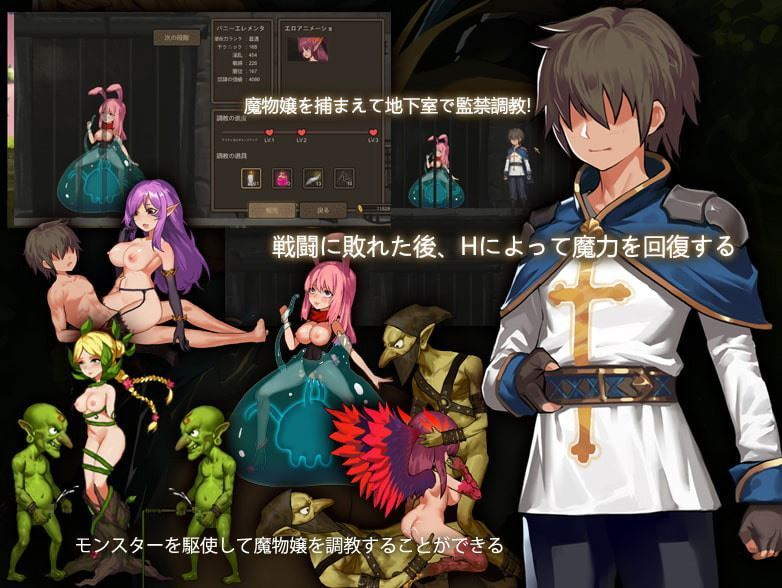 PinkPeach – Azur Ring – Saint and the Slave Version 1.06 (eng)