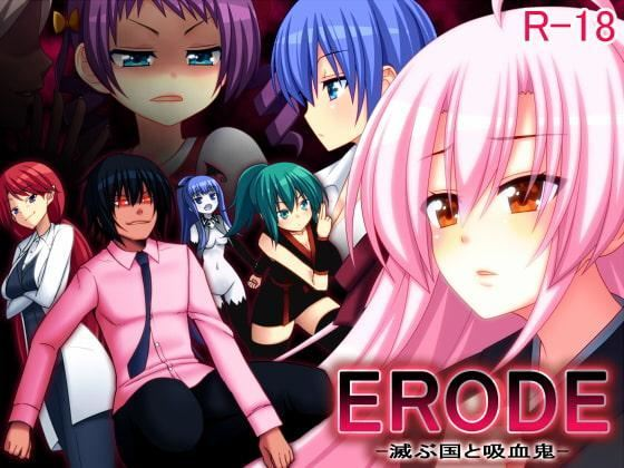 ERODE: Land of Ruins and Vampires v1.00 by 7cm