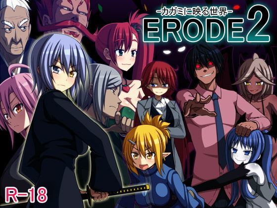 7cm – ERODE 2 The Reflected World Version 1.01 (eng)