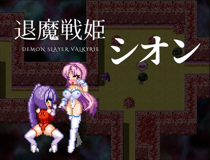 Heroine's Nightmare – Demon Slayer Valkyrie Shion Version 0.036
