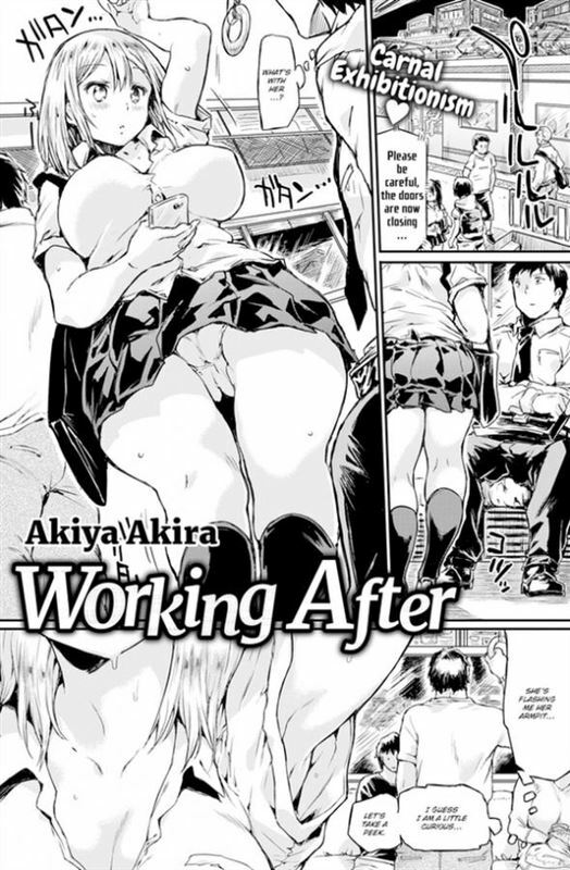 Akiya Akira – Working After