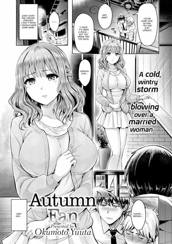 Okumoto Yuta – Autumn Fan