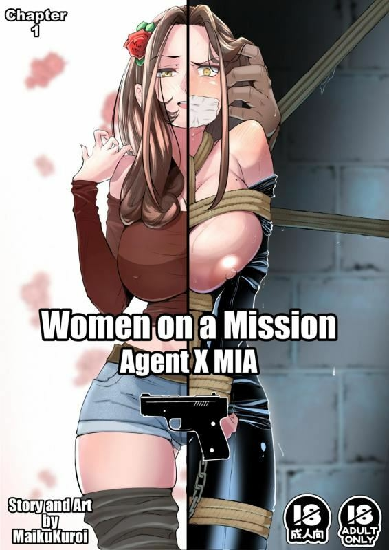 MaikuKuroi – Women on a Mission Sample Chapters 1-3